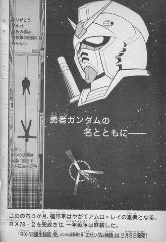 File:RX-78 02.jpg