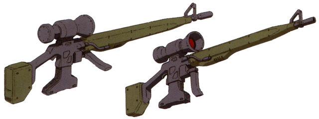 File:Rgm-79g-sniper-beamrifle.jpg