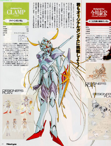 File:Queen Gundam.jpg