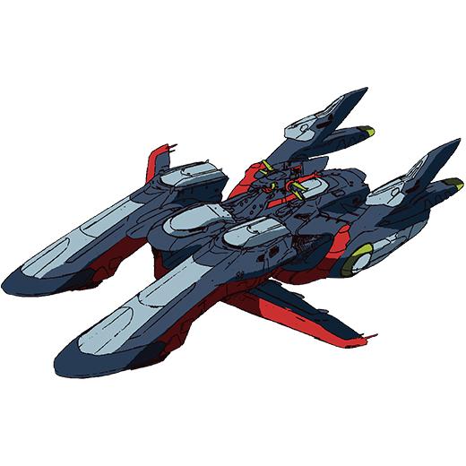 File:Archangel class assault ship (dominion).jpg