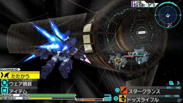 File:Mobile Suit Gundam AGE (game)13.jpg