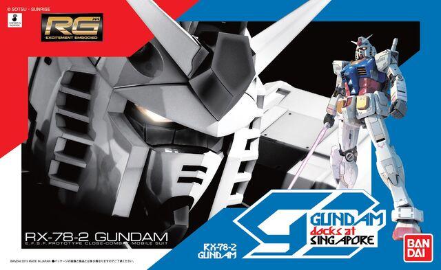 File:RGGundam-SG.jpg