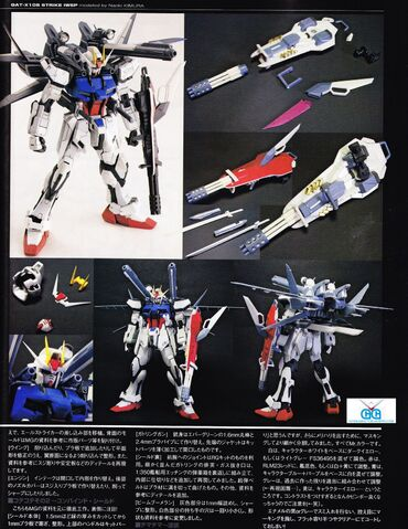 File:Strike Gundam IWSP 4.jpg