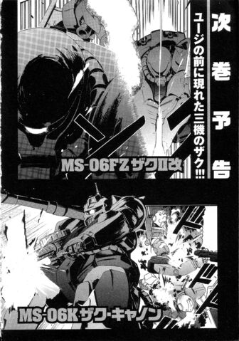 File:GUREN vol02 0210.jpg