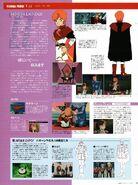 GundamFilesMinervaZabiZZ2