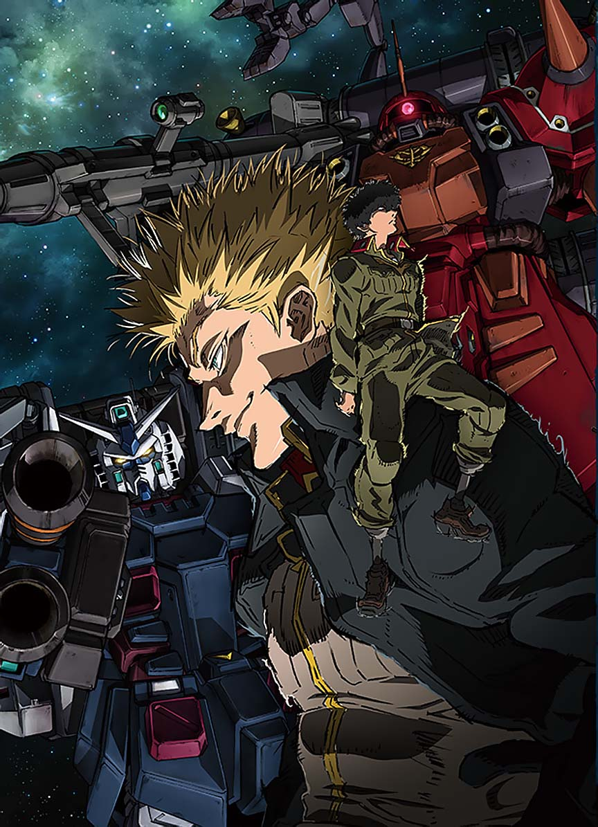 Mobile Suit Gundam Thunderbolt The Gundam Wiki Fandom