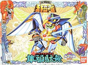 File:BB Senshi 089.jpg