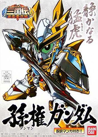 File:BB Senshi 305.jpg