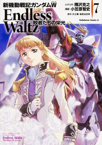File:GW Endless Waltz glory of losers Vol.7.jpg