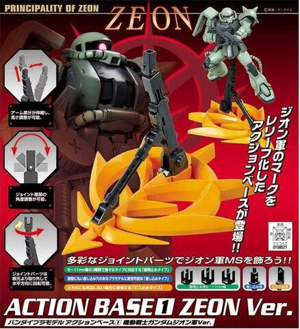 File:ActionBase1-Zeon.jpg