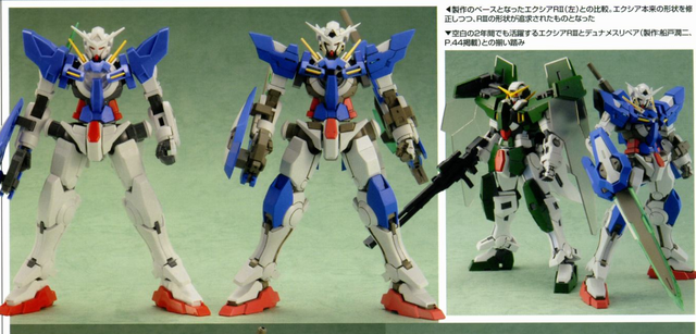 File:Dynames repair with exia repair.png