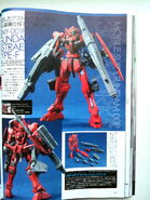 Gundam 00P Second Season Gundam Astraea Type-F2