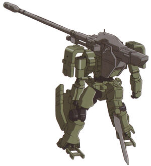 Tieren Long-Range Cannon Type Rear