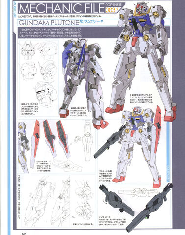 File:Gundam Plutone ROFL.jpg