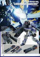 Gundam Seed Astray Masters -029