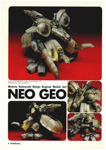 File:NEO GEO.jpg