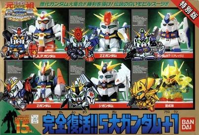 File:FAP Gundam.jpg