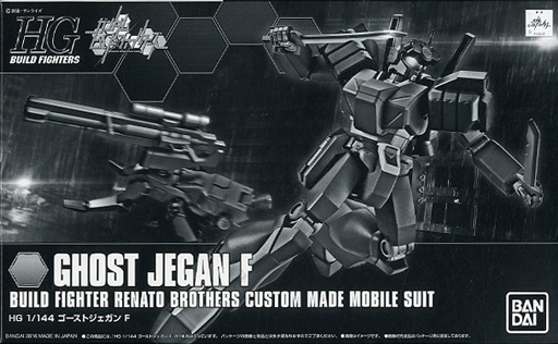 File:HGBF Ghost Jegan F.jpg