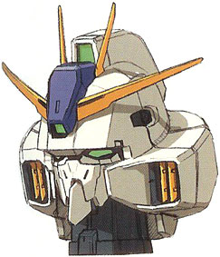 File:Zeissa Gundam MS Head.jpg