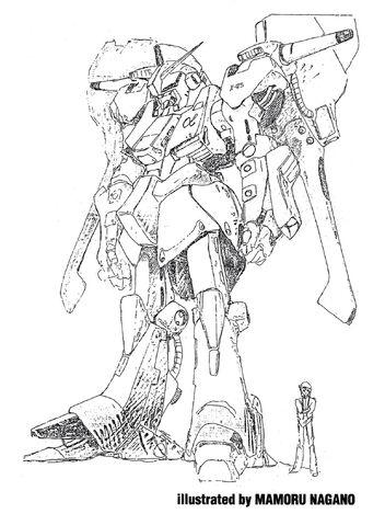 File:Α Gundam.jpg