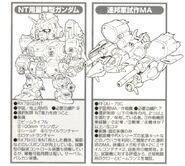 RX79(G)NT FF(A)-79C