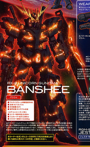 File:Banshee ntd.png