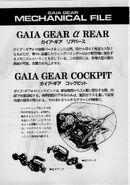 GAIA GIA-2-0012