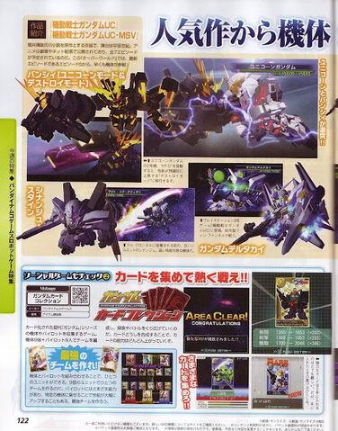 File:SD Gundam G Generation13.jpg