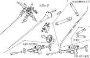 AMX-117-1