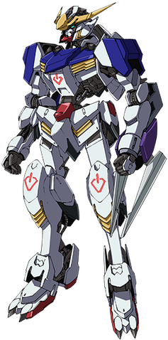 File:Barbatos 3rd Form Front Color.png