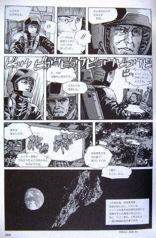 File:Gundam Sentinel - The Battle of Real Gundam 280.JPG
