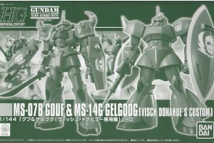 File:Gunpla HGUC MS07B MS14G box.jpg