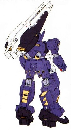 File:Gundam-hazel-rear.jpg