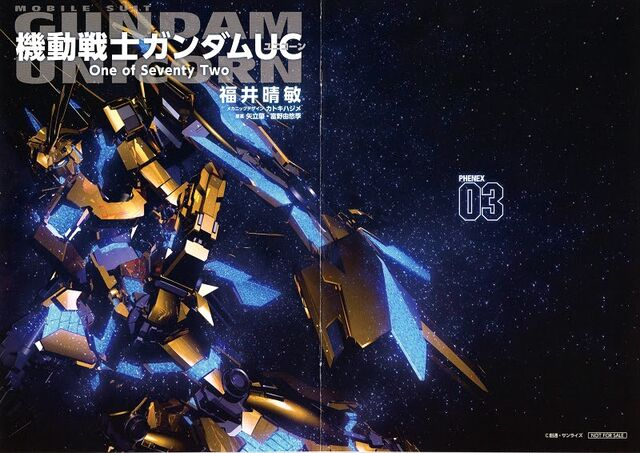 File:Mobile Suit Gundam UC One of Seventy Two.jpg