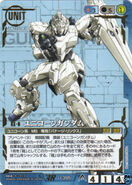 Gundam Unicorn Card