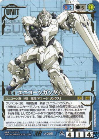 File:Gundam Unicorn Card.JPG