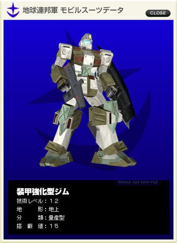 File:Armorgm.jpg