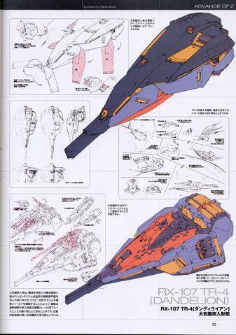 File:RX-107 TR-4 2.jpeg