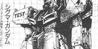 MSA-014 Σ Gundam