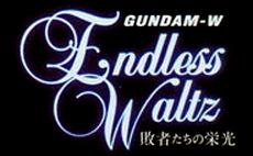 Gundamwing-glory-of-defeated-logo