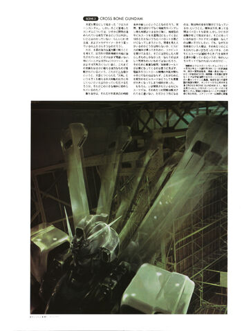 File:GundamFIX Scene2 CrossBoneGundam.jpg