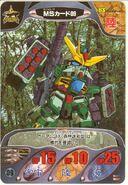 Gundam Combat 3