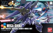 Mega-Shiki Boxart
