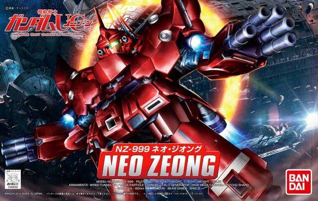 File:BBSenshi-NeoZeong.jpg