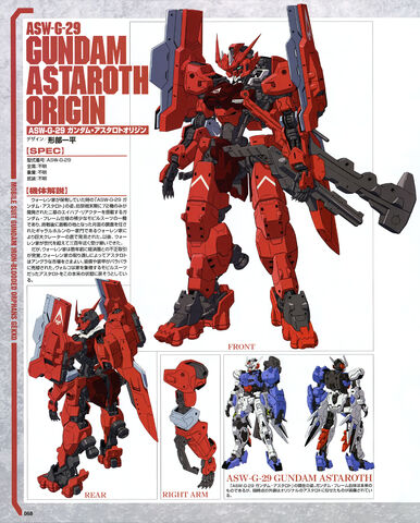 File:HJ Astaroth Origin.jpg