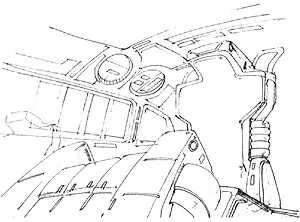 File:Dodaiys-cockpit.jpg
