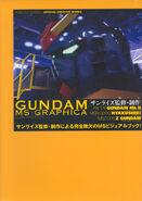 Gundam MS Graphica