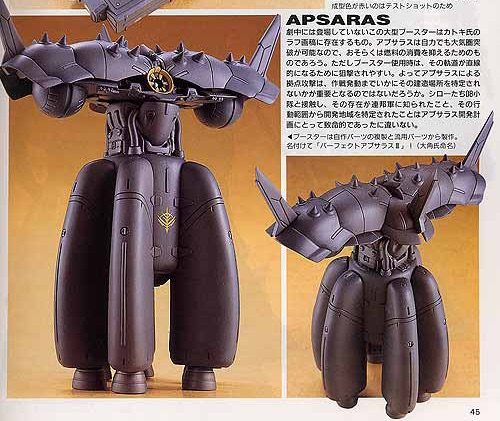 File:Apsaras.jpg