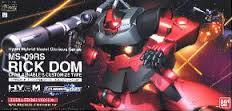 File:Gunpla HY2M CharsRickDom box.jpg