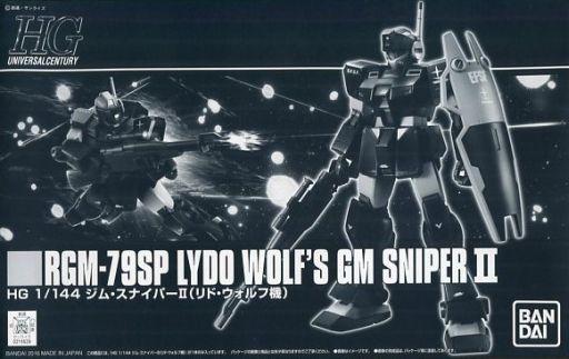 File:HGUC Lydo Wolf's GM Sniper II.jpg